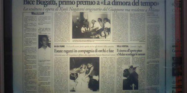 1999 premio bugatti – il cittadino 10 luglio 1999 a